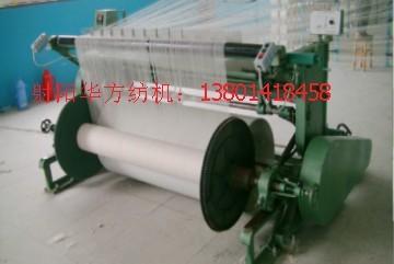 射阳华方纺织机械有限公司