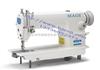 LS 8700-高速平缝机