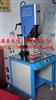 HH-T1526温州洪海超声波皮革烫钻机