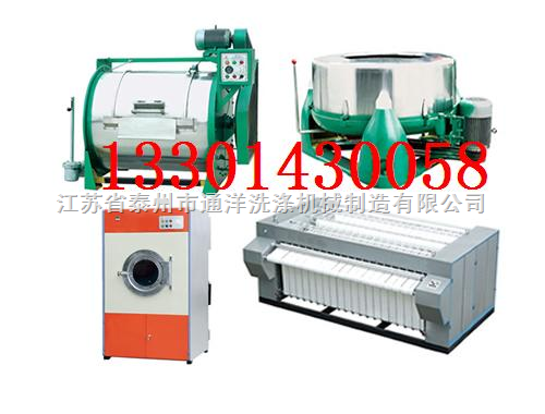 节水型全自动洗脱机|节水型洗涤设备|水洗设备