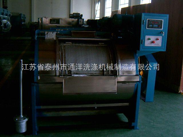 供应羊毛衫砂洗机、毛衣烘干机
