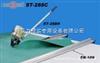 台湾速利SULEE厚料直线断布机裁剪机