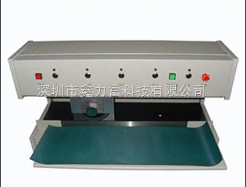 走刀式分板|PCB板分板机|LED板自动分板机|V槽分板机