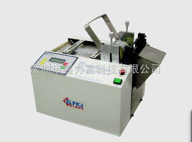 全自动热缩管切管机、铁氟龙管切管机、PVC管切管机