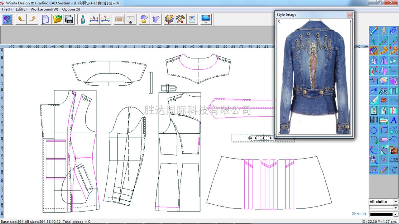 服装精准CAD系统