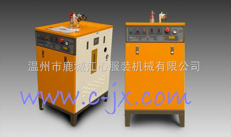 3-248KW-全自动加水蒸汽锅炉(蒸汽发生器)