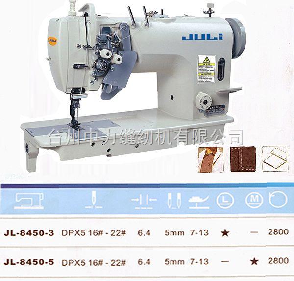 工业缝纫机平机结构图