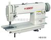 HB6150--高速平缝机