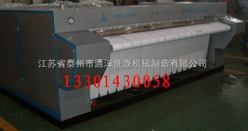 �p�L筒蒸汽�C平�C2440-2800