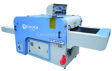 GQ-600SP氣動雙輥雙壓粘合機