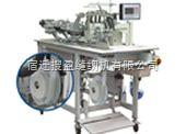 供应BASS3200开袋机(斜袋型)