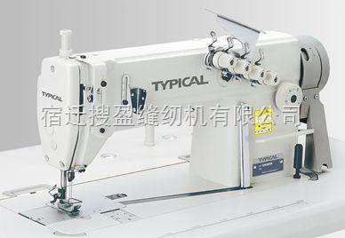 供应GK0056-1/-2/-3链缝机