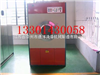 SWA10-100洗浴嗡中心毛巾烘干机