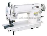 TC-5200 高速帶刀平縫機