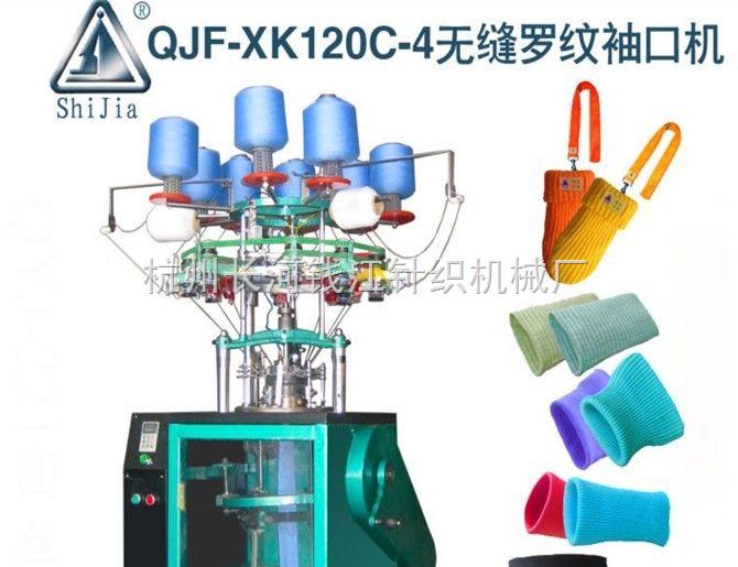 QJF-XK120C-4�o�p�_�y�C