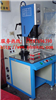 HH-T1526温州洪ζ 海超声波皮革烫钻机