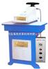 XP1A10-200型液压裁断机