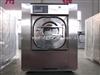 XGQ-20FA洗涤设备工业水洗机