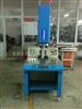 CX-42020P大功率ζ塑料对焊焊机,阳泉塑料焊接机,超声波塑焊机